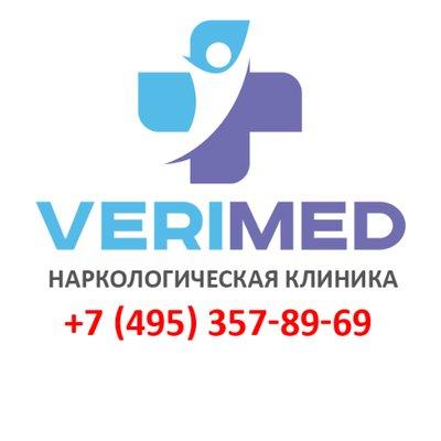 Verimed (@verimed_clinic)