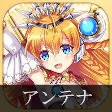 プロジェクト 神 まとめ 姫