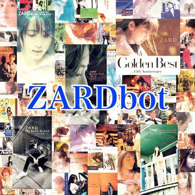 ZARDbot