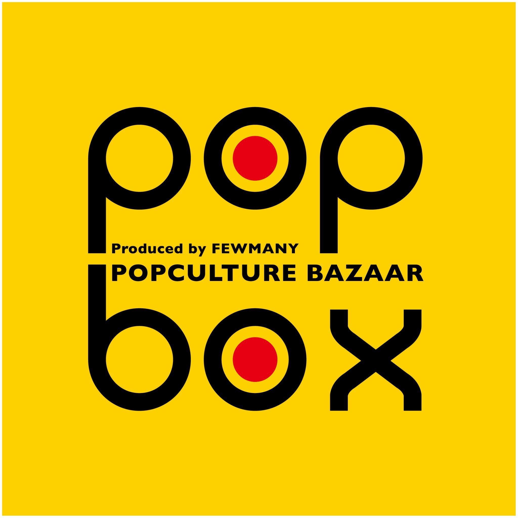 POPBOX info