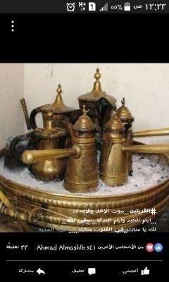 أبوخالدالحميد بني خالد
