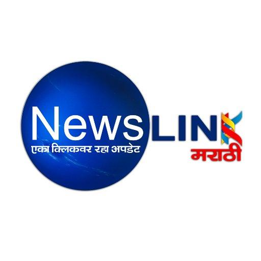 Newslink मराठी