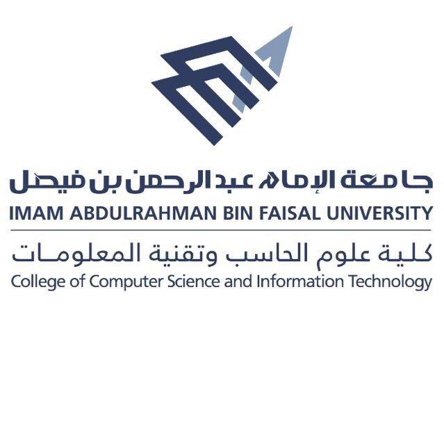 كلية علوم الحاسب وتقنية المعلومات Ccsit Iau Ccsit Twitter