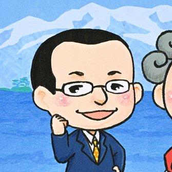ひかり☆氷見のITアドバイザー @AkiraKikuchi