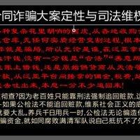 云南省金融办 刘光溪