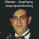 Dimitris Dimitrakopo (@007pcservice) Twitter