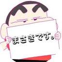 Wakame0619