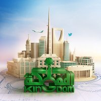 شركة المملكة القابضة ( @Kingdom_KHC ) Twitter Profile