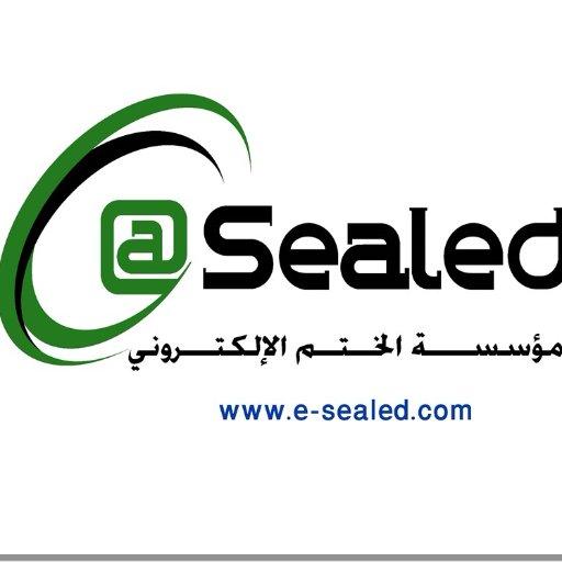 e-Sealed