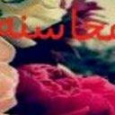 نزيه الله (@5cyPV1aXEhJ2jZi) Twitter