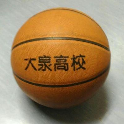 群馬県立大泉高等学校 女子バス...