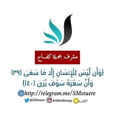 سلطان الحربي's Twitter Profile Picture