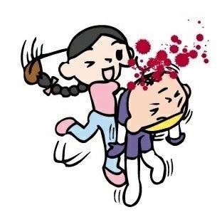 ミソジニー ミサンドリー フェミオバサン 憎しみ 上野千鶴子に関連した画像-02
