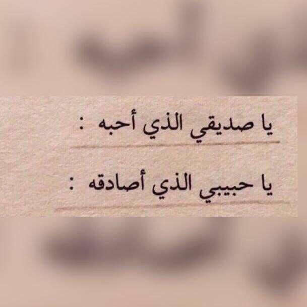 AmalAl_F