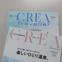 CREA WEB編集長(ヤング)