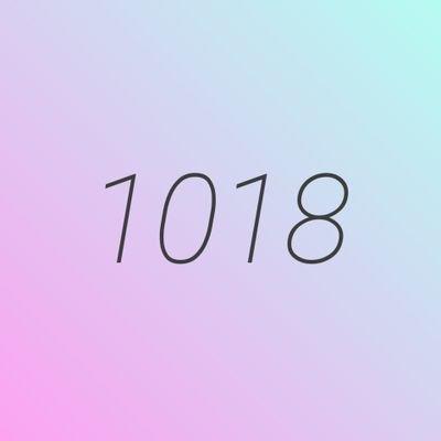 Unit 1018 #1018_데뷔하자