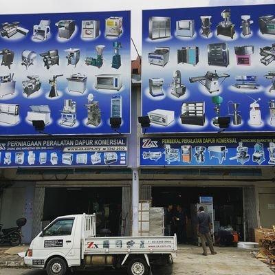 Zx Food Equipment