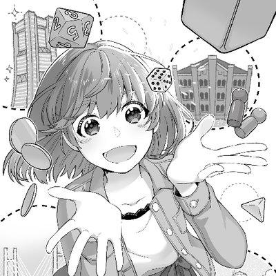 首都圏最大級のTRPGコンベ『浜っコン』
