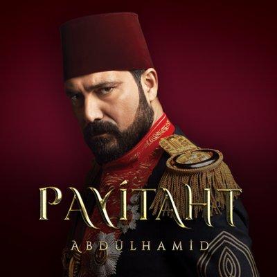 Payitaht Abdülhamid 70. Bölüm 18 Ocak 2019 , Cuma
