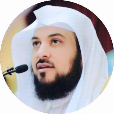 د. محمد العريفي