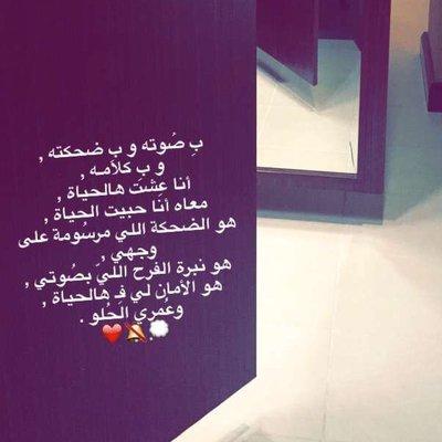 كلام الحب Klam El7ub Love Smile Quotes 10 10