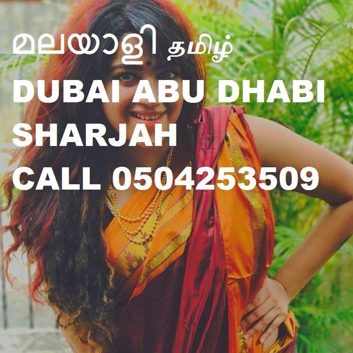 dubai call girl mobile no