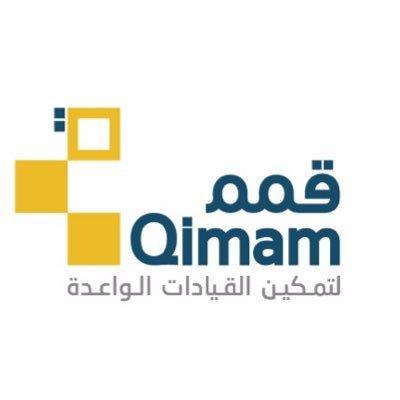 @QimamFellowship