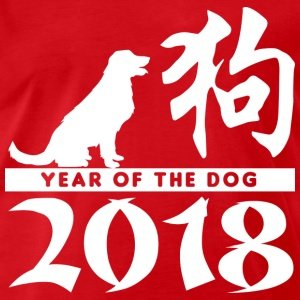 Year of the Dog on Twitter: