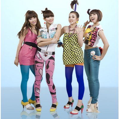 Image result for 2ne1