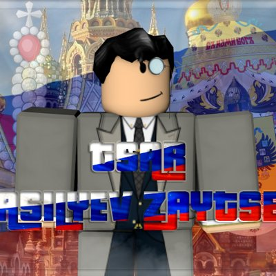 How To Make A Game Voting System In Roblox - Vasilyev On Twitter Council Room Of The Supreme Soviet Was