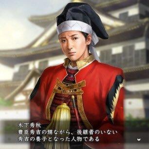 秀秋 小早川 関ヶ原の戦い「本当の裏切り者」は誰なのか?