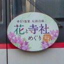 shakujii_
