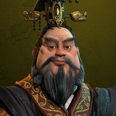Image result for Qin Shi Huang