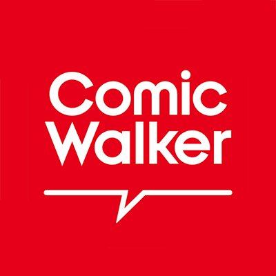 コミックウォーカーComicWalker