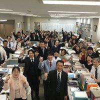 中村中学校・高等学校