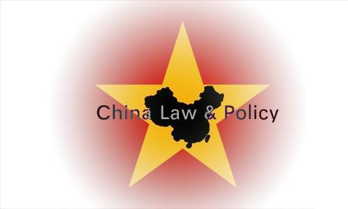 China Law & Policy