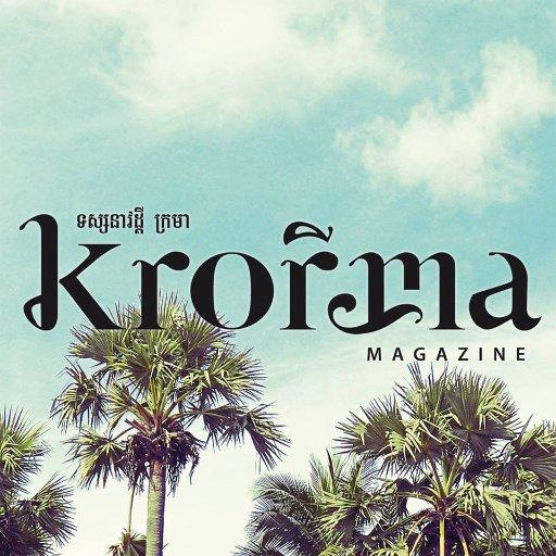 Krorma_magazine