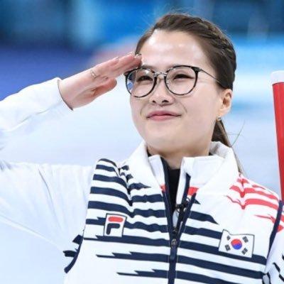김은정 컬링에 대한 이미지 검색결과 (스압) 대한민국 평창올림픽 메달리스트.final