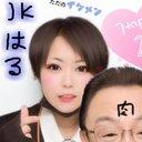 7asa_kawa7