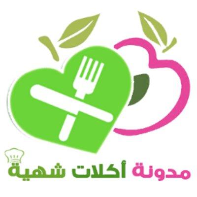 أكلات شهية Akalat1 Twitter