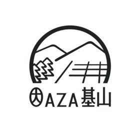 大字基山(おおあざきやま) (@ooa...