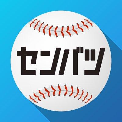 第85回大会決勝。浦和学院(埼玉)は大会屈指の剛腕右腕、済美(愛媛)の安楽(現楽天)を攻略し、17-1の大差で圧勝。念願の初優勝を果たした。 @SenbatsuLIVE 高校野球   公式アプリはこちら→… https://t.co/KX17euyT6Z