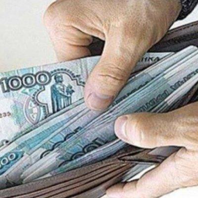 Деньги в кредит днр взять кредит 120000 рублей