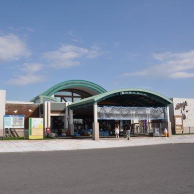 道の駅たきかわ【公式】 (@mitit...