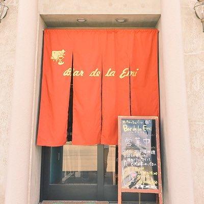 Bar de la Emi @BardelaEmi
