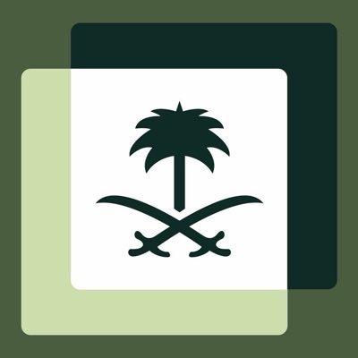 @SaudiaDigital