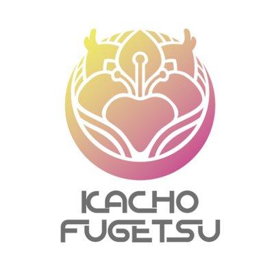 「Kacho-Fugetsu」の画像検索結果