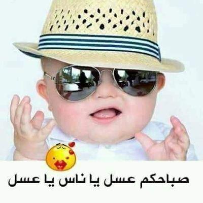 الحلو انت On Twitter وفاء حبيبتي انتي