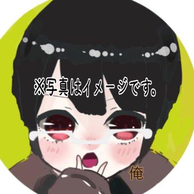 俺氏create an absolute future oreore118 twitter