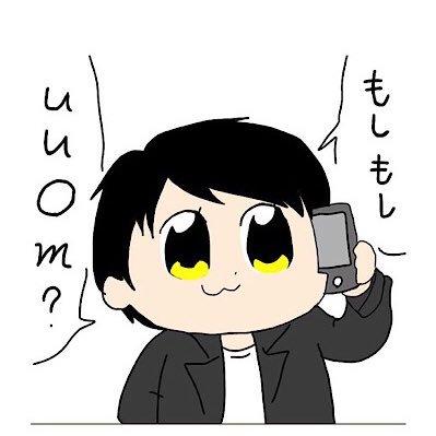 おにやo-228@最終兵器俺達 @oniyanogame